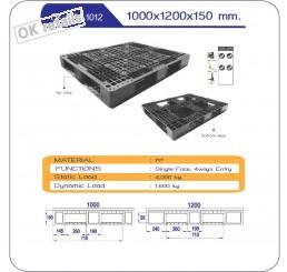 พาเลท OK-CDA1012