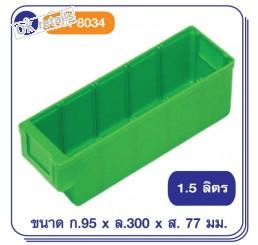 กล่องเครื่องมือ OK-8034