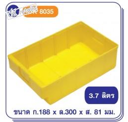 กล่องเครื่องมือ OK-8035