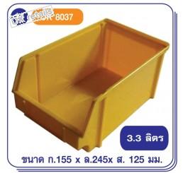 กล่องอะไหล่ OK-8037