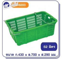 ลังโปร่งผักผลไม้ OK-8203