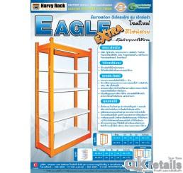 แคตตาล็อก ชั้นวางสต๊อก Micro Rack รุ่น อีเกิ้ล เอ็กตร้า (Eagle Extra)