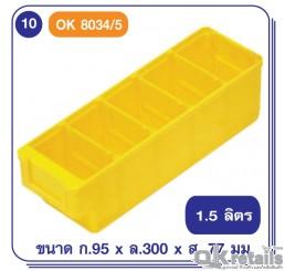 กล่องเครื่องมือ 5 ช่อง OK-8034/5