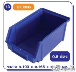 กล่องอะไหล่ OK-8036