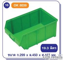 กล่องอะไหล่ OK-8039